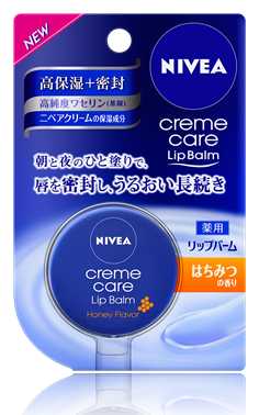 [Review] Nivea Creme Care Lip Balm Honey Flavor