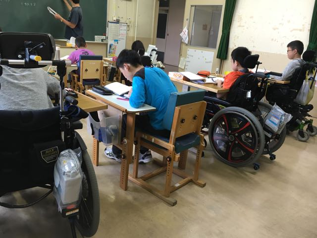A class in Kirigaoka school for multiple disabilities