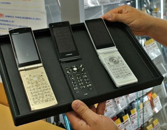 Ponsel di Jepang